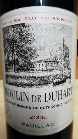 ムーラン ド デュアール 2008