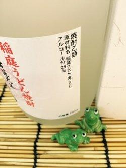 画像2: 稲庭うどん焼酎 佐藤養助 720ml