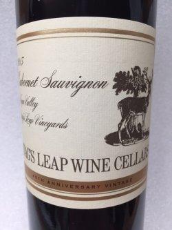 画像1: スタッグスリープ・ワイン・セラーズ S.L.V カベルネ・ソーヴィニヨン 2013 復刻ラベル