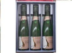 画像1: 発泡清酒 ラシャンテ 280ml 3本BOX入れ